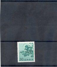 Japan Sc 752(Mi 763)*Vf Nh $75