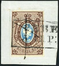 Imperial Russia, Scott# 1, Michel# 1, used on piece with PF certificate