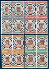 More details for algeria mnh 1977 sg717-20 roman mosaics. blocks of 4