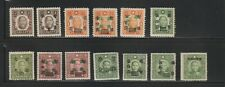 CHINA lot of 13 old MH Overprint (1214)