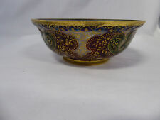Beautiful Vintage Unknown Maker Small Bowl Made in France