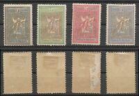 Briefmarken Rumänien 1906, Wohlfahrt, Postfrisch mit Falz, Original Gummi