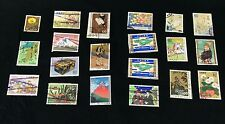 Set Timbres oblitérés Japon Set 5
