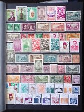 COLLECTION OF MOROCCO + WESTERN SAHARA STAMPS