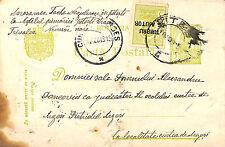PHILATELIE GUERRE 14/180 ? ROUMANIE ROMANIA  ENTIER POSTAL 1915