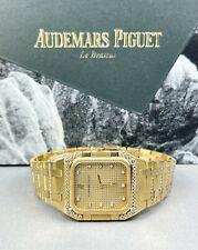 Audemars Piguet Royal Oak Rectangular 18k Gold 29mm Ladies Watch Ref 6026BA