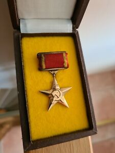 Echtgold / Nummer - Orden Held der Sozialistischen Arbeit Rumänien - sehr selten