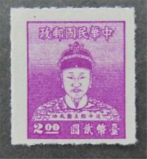 nystamps Taiwan China Stamp # 1023 Mint NGAI H $25