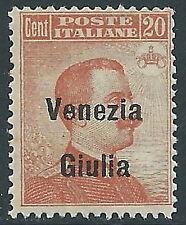 1918-19 VENEZIA GIULIA EFFIGIE 20 CENT VARIETà LETTERA E MNH ** - Z2-3