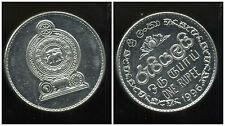 SRI LANKA  1 rupee 1996  ( bis )