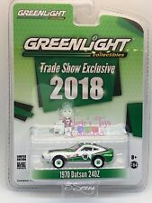 GREENLIGHT 1:64 Scale Hobby Only 2018 Trade Show Exclusive 1970 DATSUN 240Z