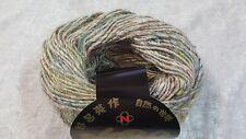 Noro Silk Garden Lite Solo # 2001 Natural Mix 50g Silk Mohair & Wool