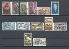 More details for cyprus 1962 sg 211/23 used cat £38