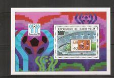 Burkina Faso SC # 461 World Cup 1978, Argentina. Souvenir Sheet. MNH