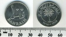 Bahrain 1965 (1385) - 100 Fils Copper-Nickel Coin - Palm Tree