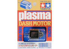Tamiya JR Plasma Dash Motor 15186