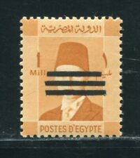 EGYPT 1953 KING FAROUK OVERPRINT IN COLOUR TRIAL