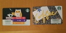 TWO STARBUCKS GIFT CARDS # 6182 COFFEE, BACK TO SCHOOL, COLLECTIBLE, MINT, 2020
