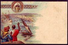 Ottoman Turkey Palestine Israel 1898 Germany Kaiser Ship Hohen Zollern in Haifa