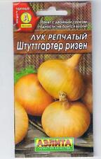 """Onion 'Stuttgarter Risen"""" Russian High Quality seeds"""