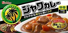 Curry paste Japanese House java Curry medium Hot yummy yummy!!! F/S
