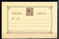 1889.ESPAÑA.ENTERO POSTAL.EDIFIL 19(*).NUEVO SIN FIJASELLOS(MNH).CATALOGO 17 €