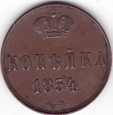 RUSSIA 1854 1 KOPEK EM AU- / RUSSIAN COPPER 1854 1 KOPECK EM AU-