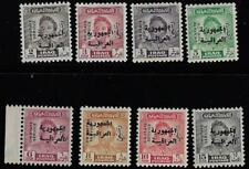 IRAQ 1958 OFFICIALS BOY KING SET OF 8 THE SCARCEST ISSUES INCLUDED SG O461 O463