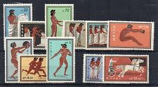 Greece 1960 Olympic Games set MNH