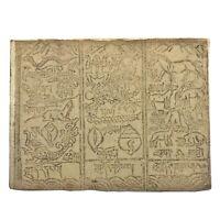Mongolian Wood Block Print Manuscript - Tibetan Style - Ca 1500-1700's AD Image