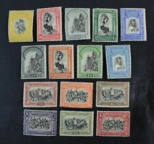 CKStamps: Worldwide Stamps Collection Russia Scott#437/452 Mint H OG