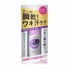 2018 NEW Shiseido Japan Ag DEO24 Deodorant Roll-on EX Fresh Savon Scented 40ml