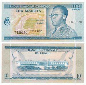 CONGO DEMOCRATIC 10 Makuta 1967 P-9 Mobutu UNC Uncirculated
