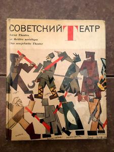 1967 Советский Театр SOVIET THEATRE Theater Album- RUSSIAN English German French