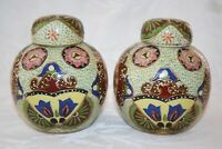 "PAIR OF COLOURFUL ANTIQUE ORIENTAL ENAMELLED GINGER JARS 4 1/2"" HIGH"
