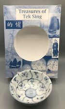 Tek Sing Chinese Shipwreck Cargo Large Lotus Bowl