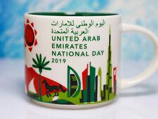 + STARBUCKS City Mug + UNITED ARAB EMIRATES NATIONAL DAY YOU ARE HERE YAH Tasse