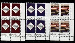 Latvia Sc 349-51 1993 Song Festival  stamp set mint NH blocks of 4