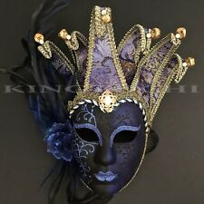 Women Luxury Ball Prom Masquerade Halloween Feather Mask or Wall Deco