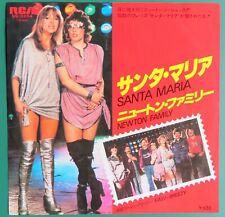 "THE NEWTON FAMILY Santa Maria JAPANESE 7"" 45 Vinyl SAVE with MULTI-BUY"