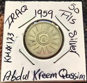 Iraq 50 Fils,1959 Abdul Kareem Qassim Silver Coin ,  العراق