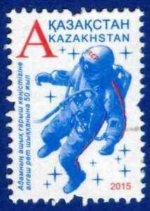 2015. Kazakhstan.SPACE.The 50th Anniv. of the First Spacewalk. Sc.752.MNH.Stamp