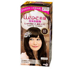 Kao Japan Liese Creamy Bubble Color Hair Dye Kit New BLACK TEA BROWN