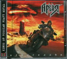 "Ария ""Армагеддон"" 2006, CD +OBI, Aria Master USSR"