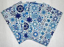 Set of 4 WHITE Jewish Judaica Napkins with Stars of David