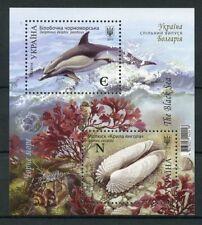 Ukraine 2017 MNH Black Sea JIS Bulgaria 2v M/S Corals Seashells Dolphins Stamps
