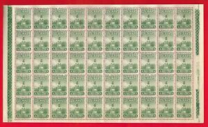 Mexico stamp lot #653 & #639 ~ 1/2 sheets of 50