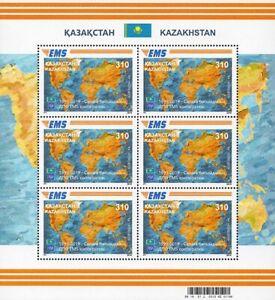 2019 Kazakhstan Earth map 20th Anniversary of Express Post EMS MNH