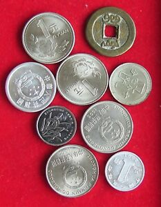 COLLECTION LOT CHINA 9PC 39GR #xx28 084