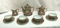 TT Satsuma Moriage Japanese Hand Painted Porcelain Tea Set 13-Pieces M4680